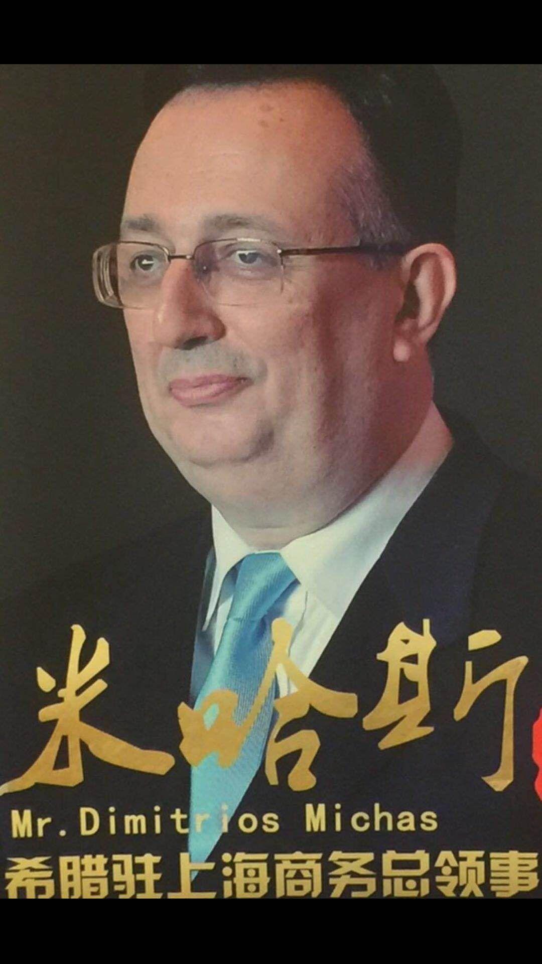 海外資產配置及子女精英教育投資策略會將于本周日在濟南富力凱悅酒店舉行