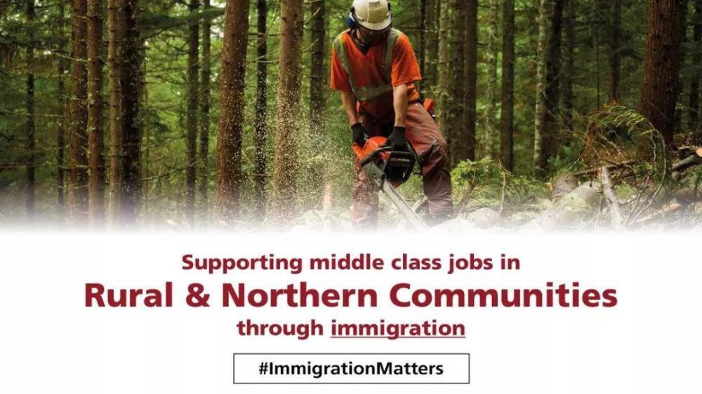 安信达为您解读加拿大偏远和北部地区移民试点项目